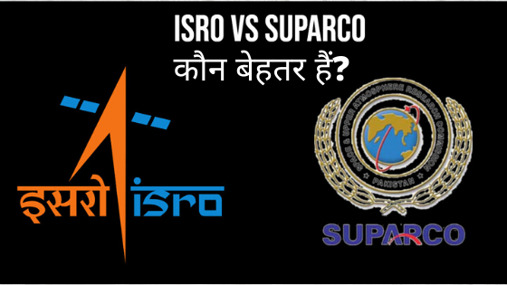 ISRO VS SUPARCO