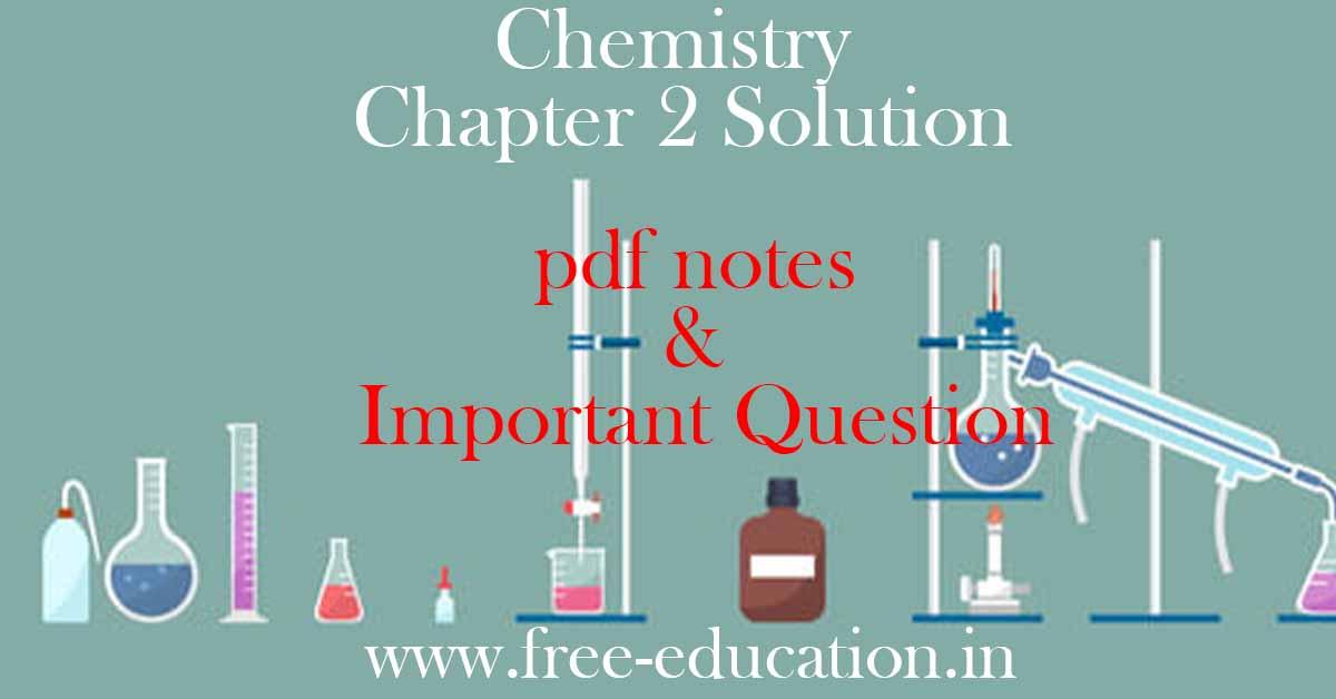 Class 12 Solution