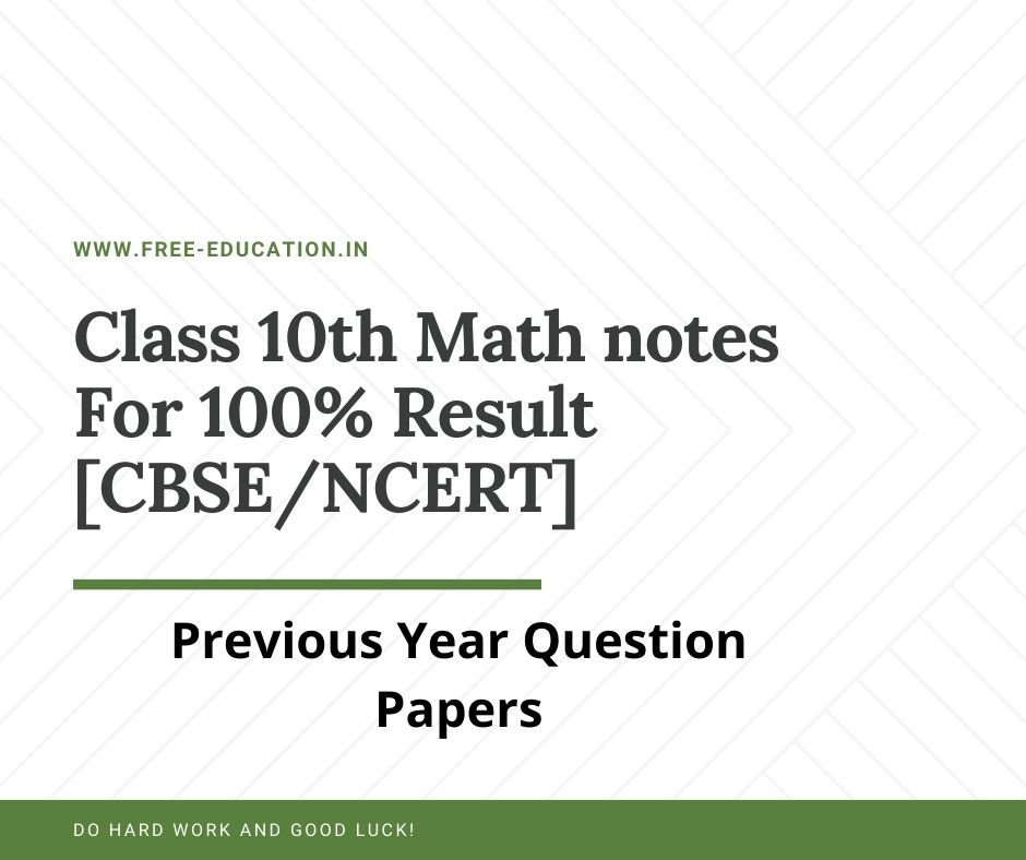 Previous year question papers 10th class