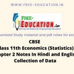 important questions for class 11 economics statistics chapter 2